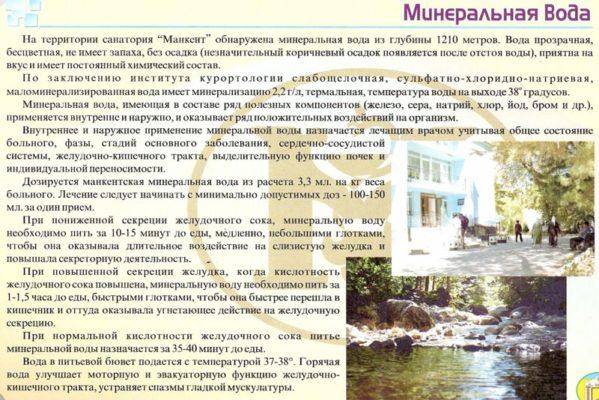 Тур агенства Усть-Каменогорска